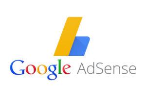 グーグルアドセンス 収入 目安